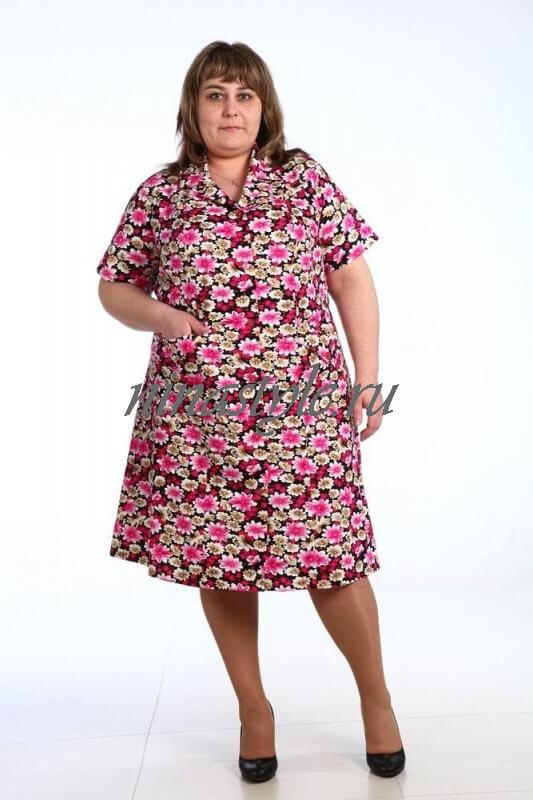 Женская одежда больших размеров на бульваре дмитрия донского