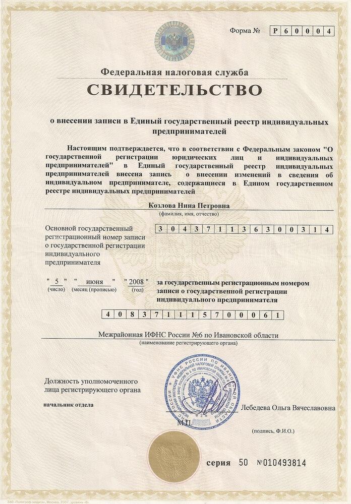 ICS Travel Group туроператор г. Москва